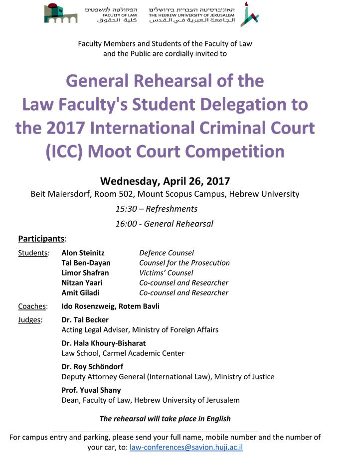 General Rehearsal of the Law Faculty's Student Delegation to the 2017 International Criminal Court (ICC) Moot Court Competition