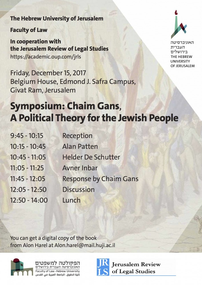 Symposium: Chaim Gans, A Political Theory for the Jewish People