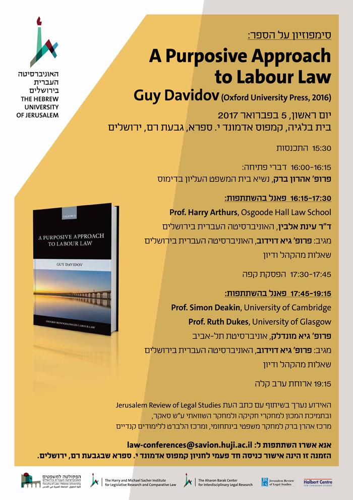 symposium on Guy Davidov's book