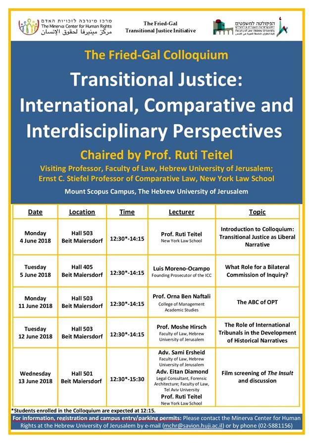 The Fried-Gal Colloquium on Transitional Justice – June 2018, Chaired by Prof. Ruti Teitel