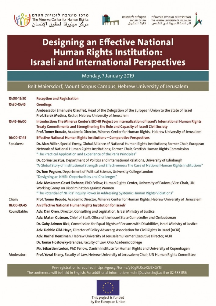 Designing an Effective National Human Rights Institution: Israeli and Comparative Perspectives