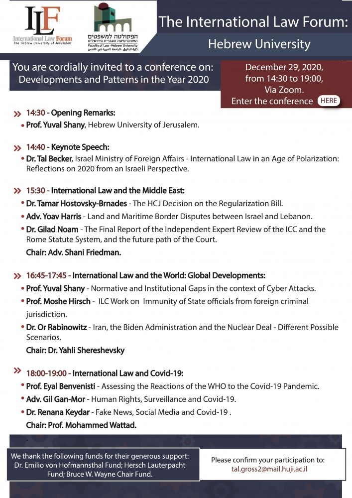 international law_ILF_ invitation_2020 Year in Review