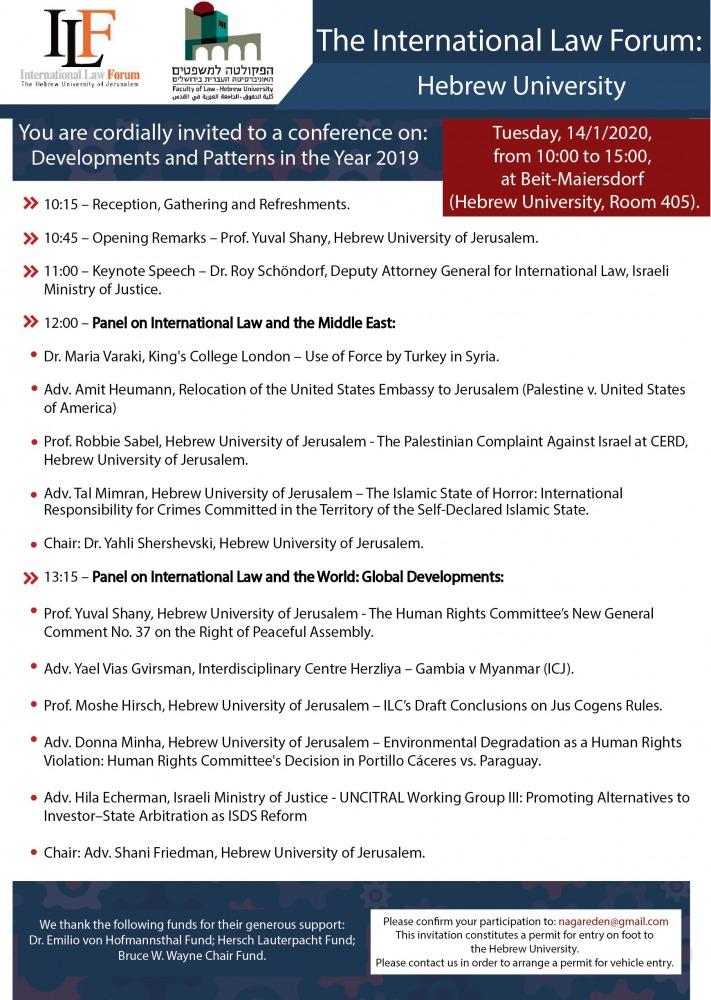 international law update meeting invitation