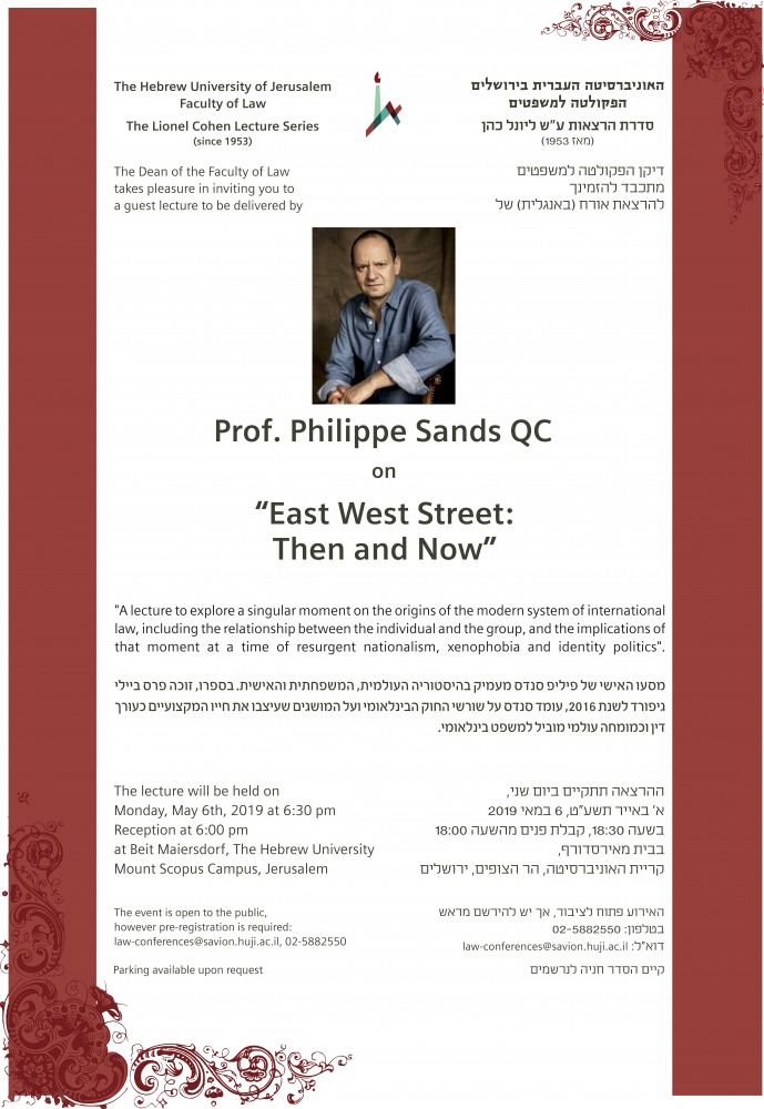 The Lionel Cohen Annual Lecture