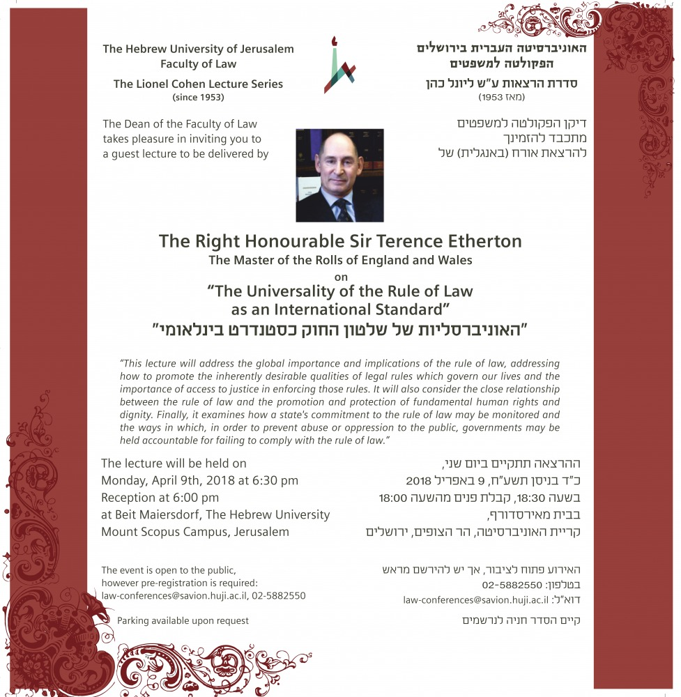 The Lionel Cohen Annual Lecture Series
