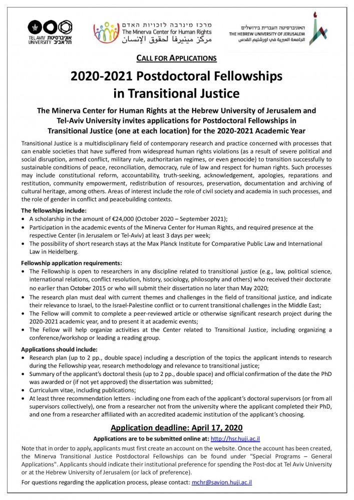 2020-2021 Postdoctoral Fellowships in Transitional Justice