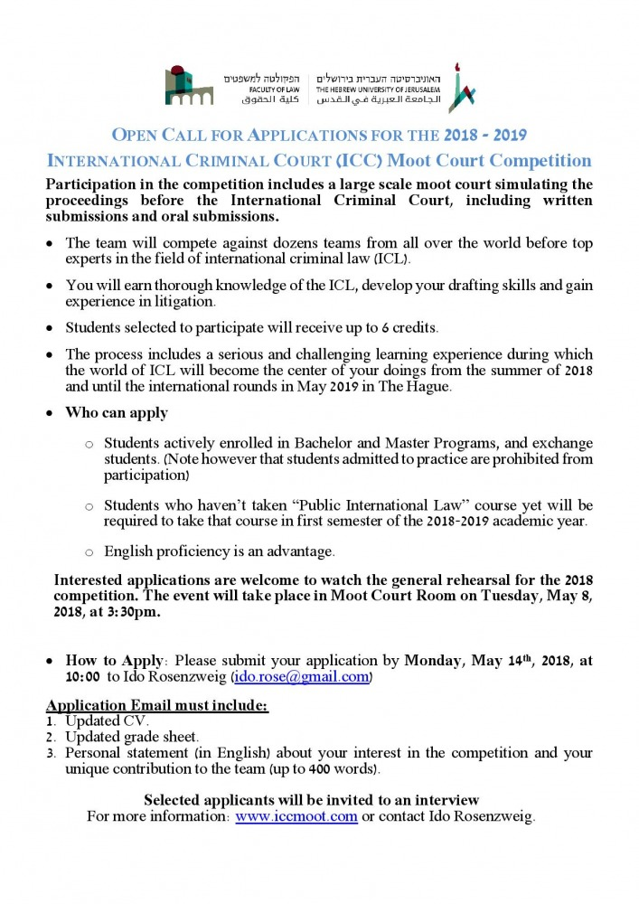 OPEN CALL FOR APPLICATIONS FOR THE 2018 - 2019 INTERNATIONAL CRIMINAL COURT (ICC) Moot Court Competition