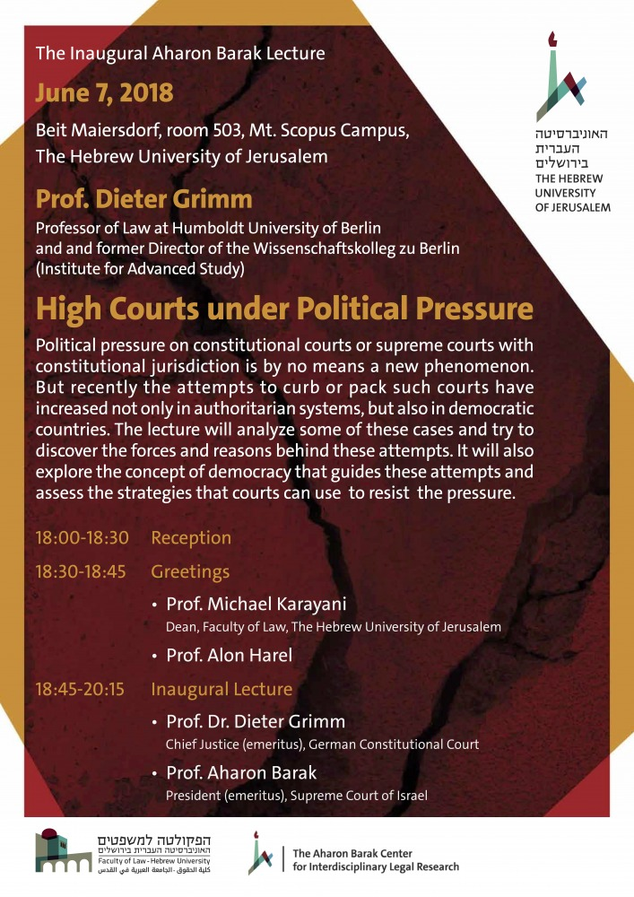 The Inaugural Aharon Barak Lecture
