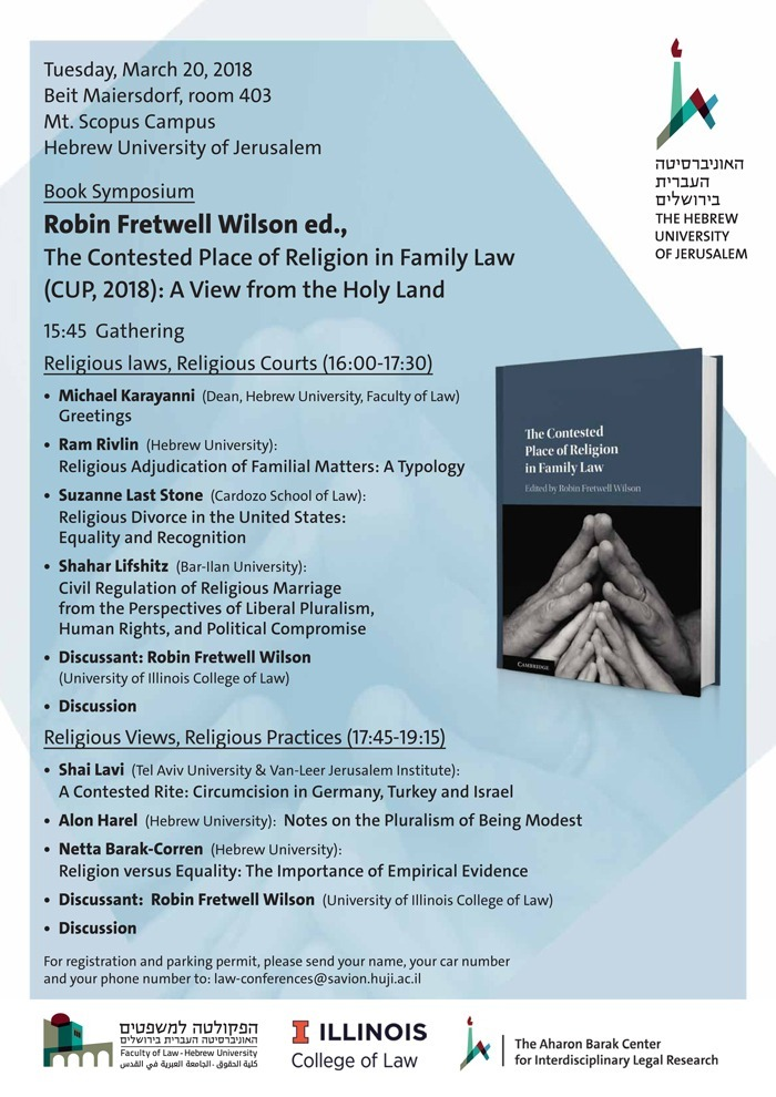 The Contested Place of Religion in Family Law (CUP, 2018): A View from the Holy Land