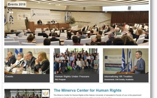 Minerva Center for Human Rights website